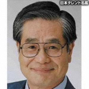 File:Takeshi Watabe.jpg