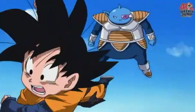 File:Kid goten ado2.png