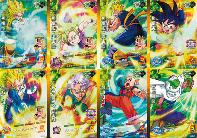 File:DBHBrCardSet.png