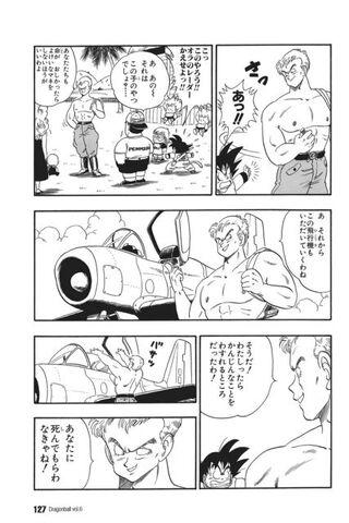 File:BlueMeetSenbei(Ch83).jpg