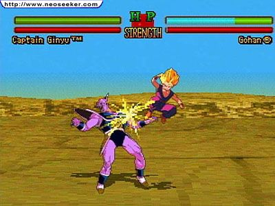 File:Dragon ball z ultimate battle 22 image2.jpg