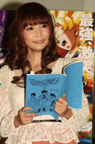 File:Nakagawa2013.JPG