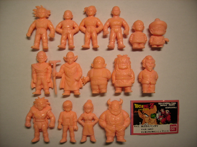File:Part1-Bandai.JPG