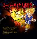 Goku (GT) SS BT3