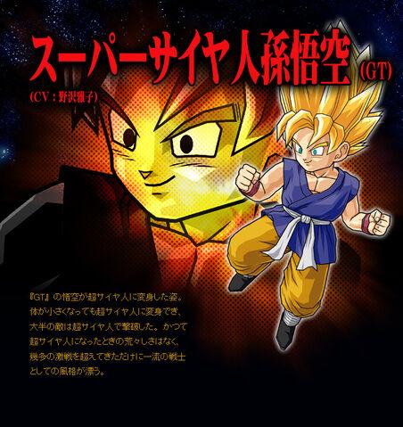 File:Goku (GT) SS BT3.jpg
