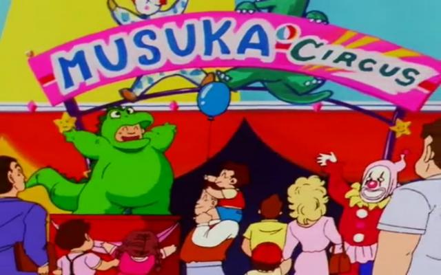 File:MusukaCircus5.png