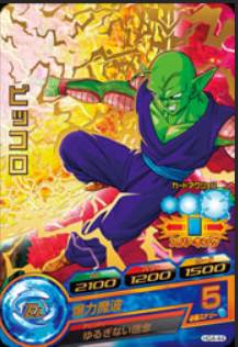 File:Piccolo Heroes 40.png