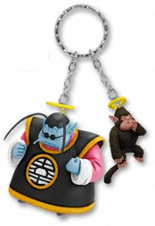 File:FinalBattleKeychains2011-kingkaibubbles.PNG