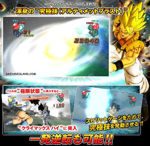 File:Ultimate-Tenkaichi-Battle-System-Gogeta.jpg