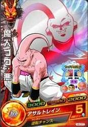 File:Super Buu Heroes 4.jpg