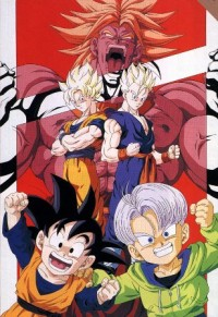 File:200px-DBZ THE MOVIE NO. 10.jpg