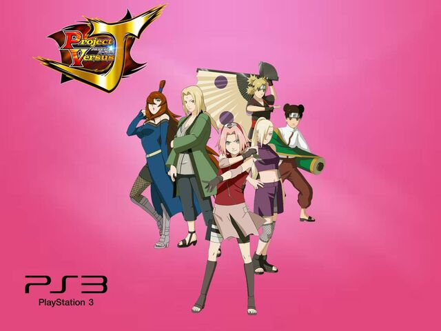 File:Project vs J Naruto Shippuden Girls PLAYSTATION 3.jpg