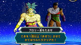 Broly&ParagusBattle(DBH)