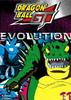 GT11 Evolution