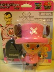 MercTao Chopper 2008 plex vol3