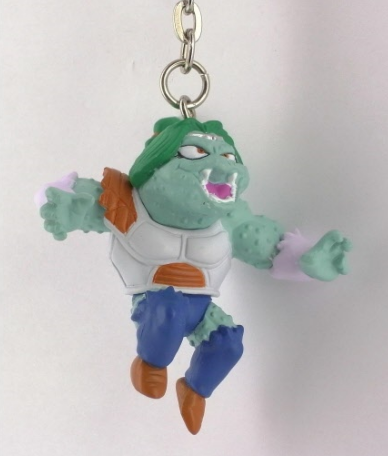 File:Zarbon+keychain-monster-c.PNG