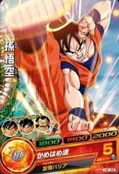 File:Goku Heroes 14.jpg