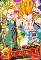 File:Fusion Heroes 11.jpg