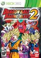 Dragonball-Raging-Blast-2-Box-Art-360