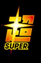 Arquivo:DBS logo.png