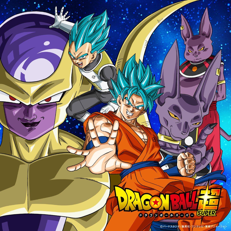 Golden Frieza Saga Dragon Ball Wiki Fandom Powered By Wikia