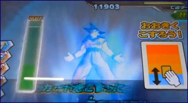 File:GokuGodHeroesTransforming.JPG