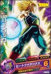 File:Super Saiyan Bardock Heroes 4.jpg