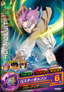 File:Trunks Heroes 16.png