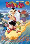 Poster-movie (1)