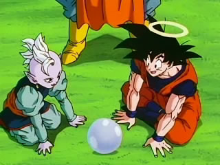 File:Dbz248(for dbzf.ten.lt) 20120503-18233909.jpg