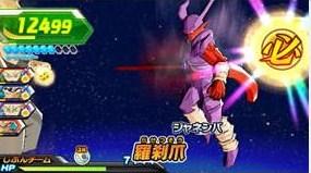 File:Janemba gameplay Heroes Mission.jpg