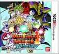 Thumbnail for version as of 20:58, November 29, 2012