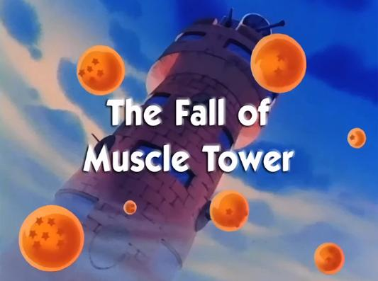 File:Muscletower.jpg