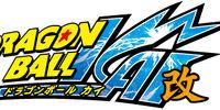 Dragon Ball: Anime: Dragon Ball Z,Dragon Ball Kai and Dragon Ball Z kai News.