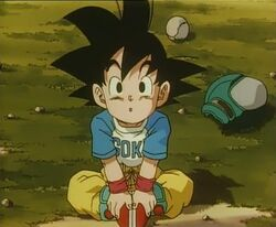 Goku Jr.