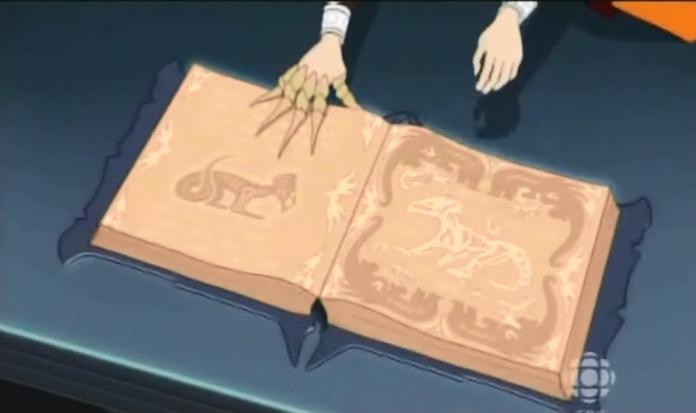 File:Old book.png