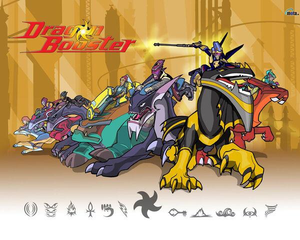File:Dragon booster 001.jpg