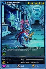 Chess Guardian Water Dragon