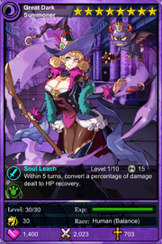 Great Dark Summoner