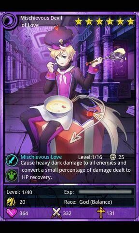 File:Mischievous Devil of Love.jpg