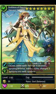 Goddess of the Harvest Demeter