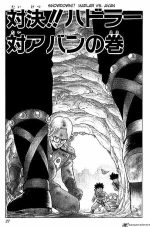 Dai Chapter 11 Cover