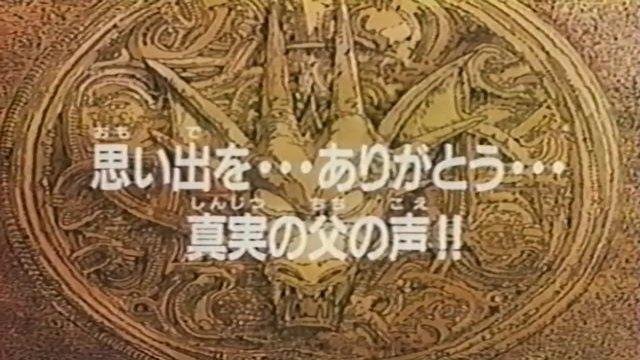 File:Dai 25 title card.jpg