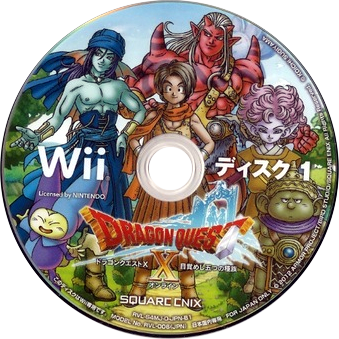 File:DQX Japanese disc art 2.png