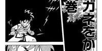 Dai no Daibouken Chapter 8