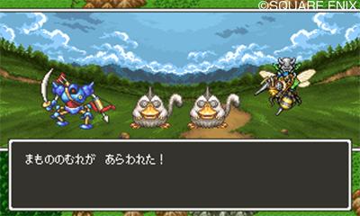 Dragon Quest XI Screenshot 8 (3DS)