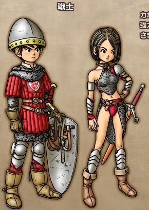 File:Dragon-quest-9-male-female-warrior-art.jpg