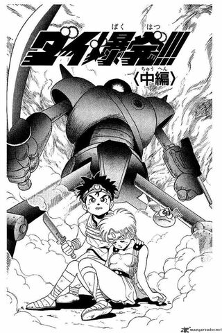 File:Dai Chapter 4 Cover.jpg