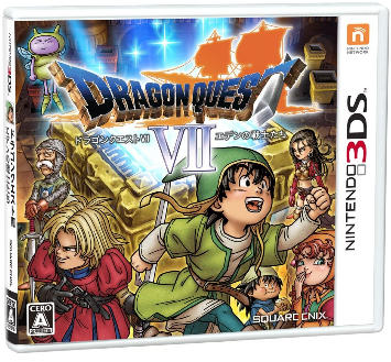 File:DQVII 3DS box art.jpg