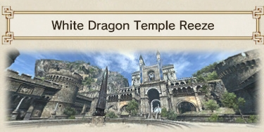 White Dragon Temple Reeze